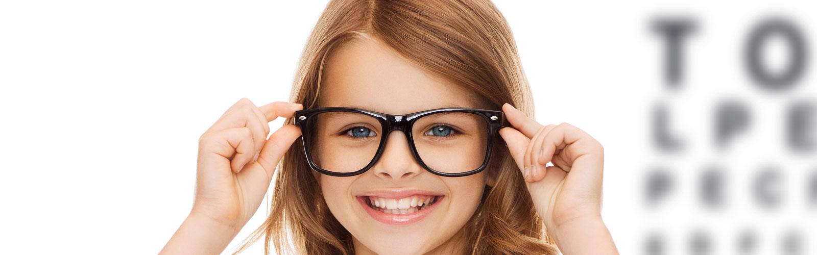 Παιδική όραση